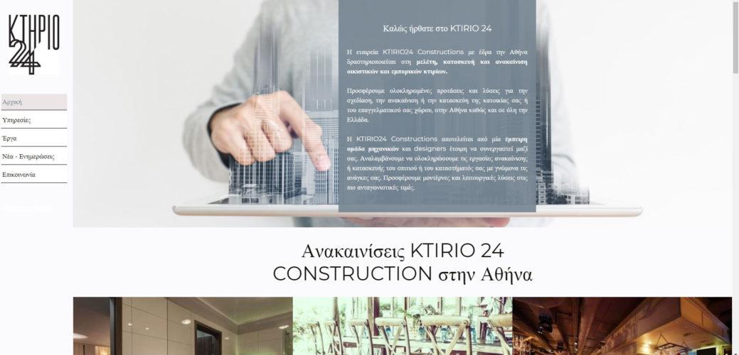 ktirio24